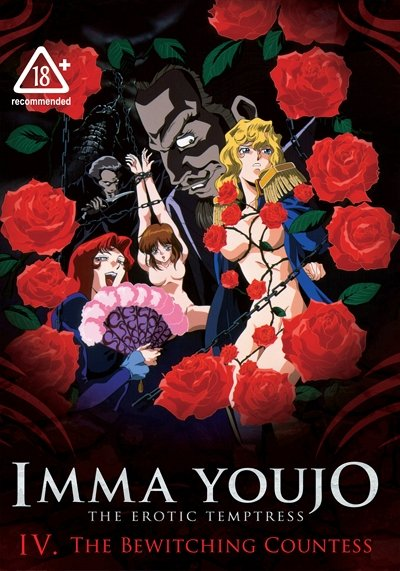 Imma Youjo: Erotic Temptress - Vol 4