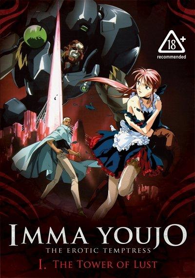 Imma Youjo: Erotic Temptress - Vol 1 [Japanese]