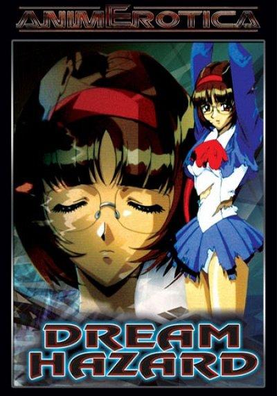 Dream Hazard [Japanese]
